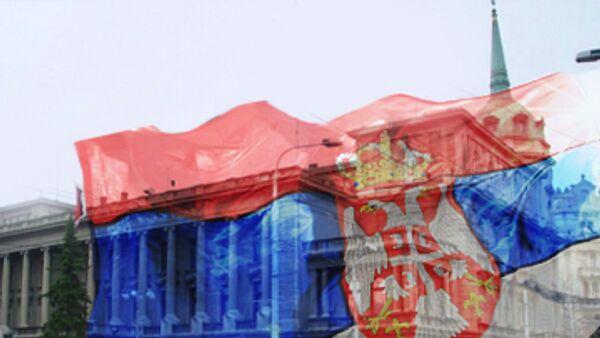Резиденция сербского президента