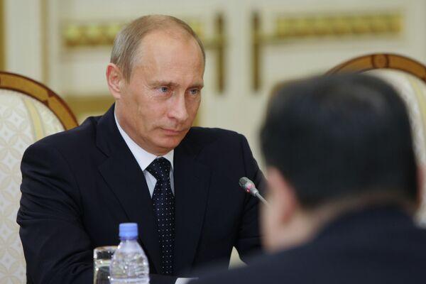 Встреча премьер-министра РФ Владимира Путина с президентом Республики Казахстан Нурсултаном Назарбаевым. Архив