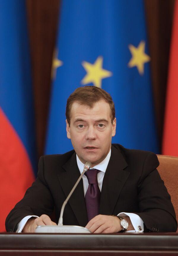 Президент России Д.Медведев на саммите Россия-ЕС в Хабаровске