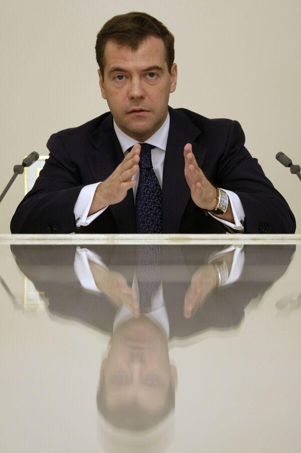 Медведев направил Путину Бюджетное послание