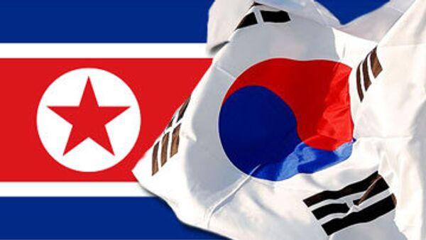 Флаги Южной и Северной Кореи. Архив