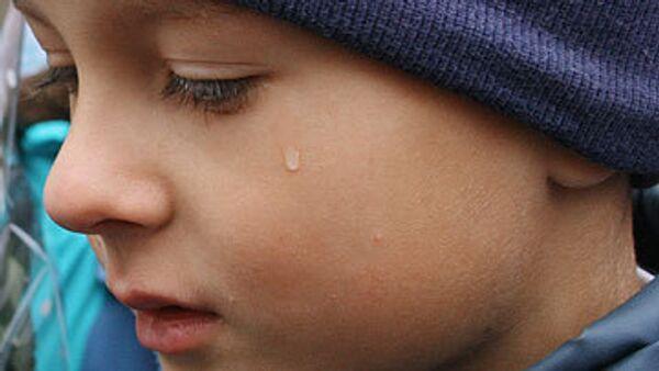 Плачущий мальчик. арХИВ