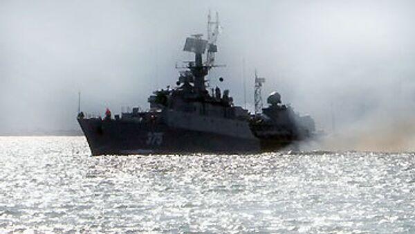 Малый противолодочный корабль (МПК)
