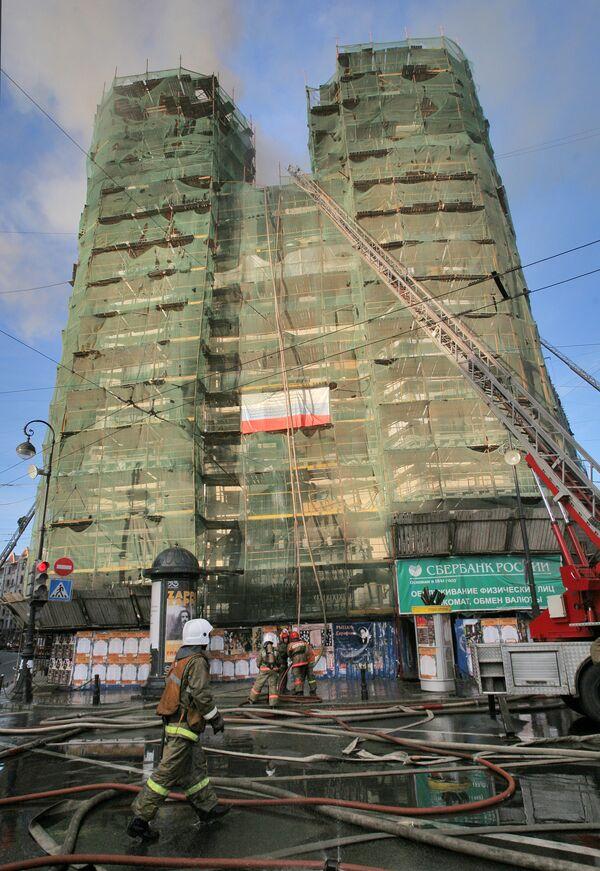 Пожар в здании Театра русской антрепризы имени Андрея Миронова