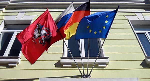 Российско-Немецкий дом