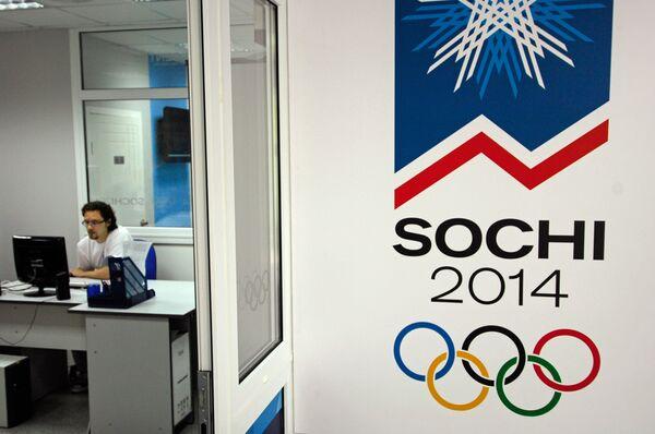 Алексей Громов провел заседание, посвященное освещению в СМИ Сочи-2014
