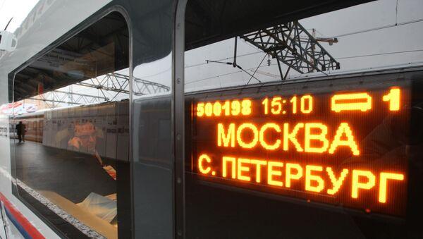 Поезд Москва - Санкт-Петербург
