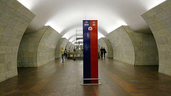 На станции метро Тверская. Архив