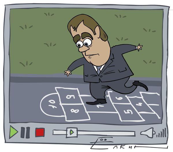 Школьные годы президента Медведева