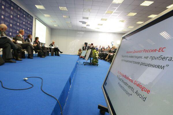 Первый день форума в Петербурге получился противоречивым