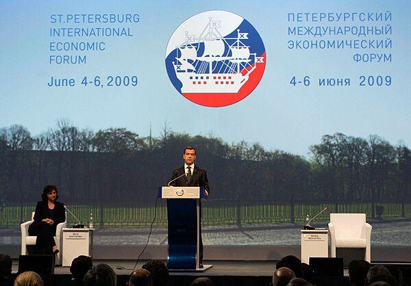 Выступление Дмитрия Медведева на ПМЭФ