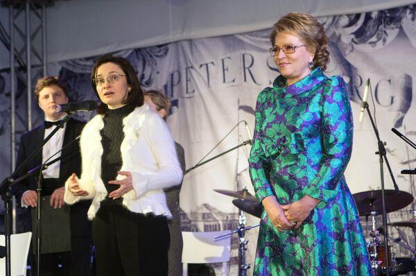 Светский прием, организованный губернатором Санкт-Петербурга Валентиной Матвиенко