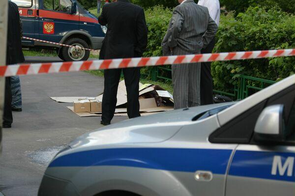 Глава Хасавюртовского района Дагестана попал в Москве в засаду