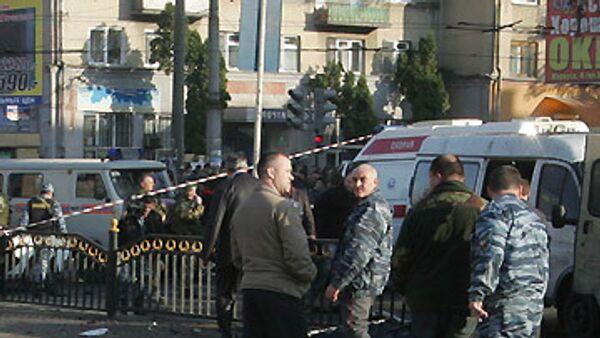 В центре Владикавказа