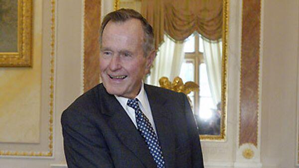 Экс-президент США Джордж Буш (старший )