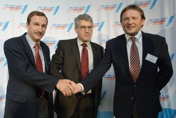 Георгий Бовт, Леонид Гозман, Борис Титов (слева направо)