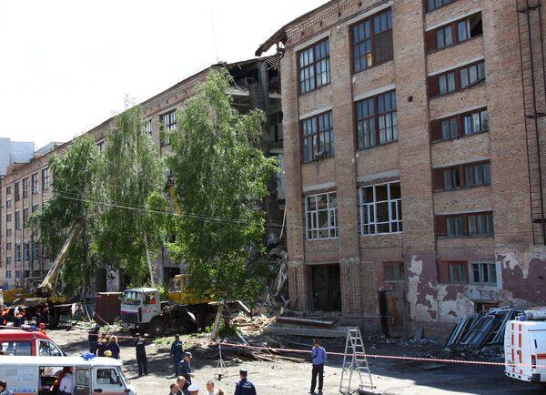 Обрушение офисного здания в Красноярске
