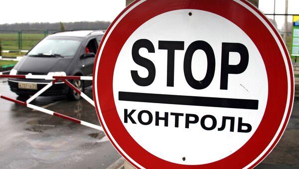 Ющенко призывает Россию создать комиссию по демаркации границ
