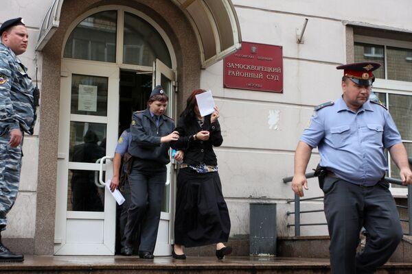 Замоскворецкий суд Москвы санкционировал арест уроженки Чечни Заремы Дадаевой