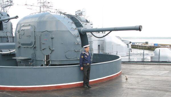 БПК Североморск. Архивное фото