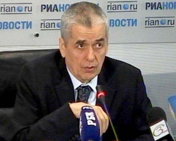 Новых случаев гриппа A/H1N1 в РФ не зарегистрировано - Онищенко