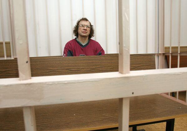 Начался судебный процесс по делу С. Мавроди