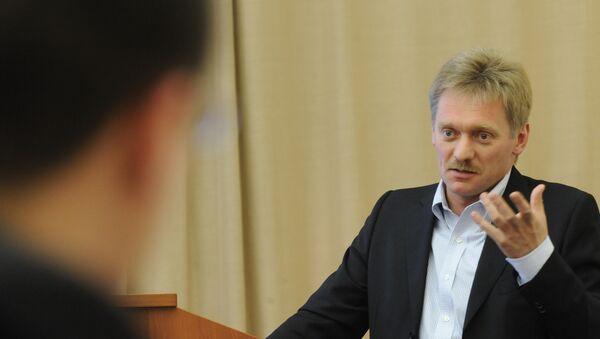 Дмитрий Песков во время семинара для руководителей и сотрудников пресс-служб федеральных министерств и ведомств