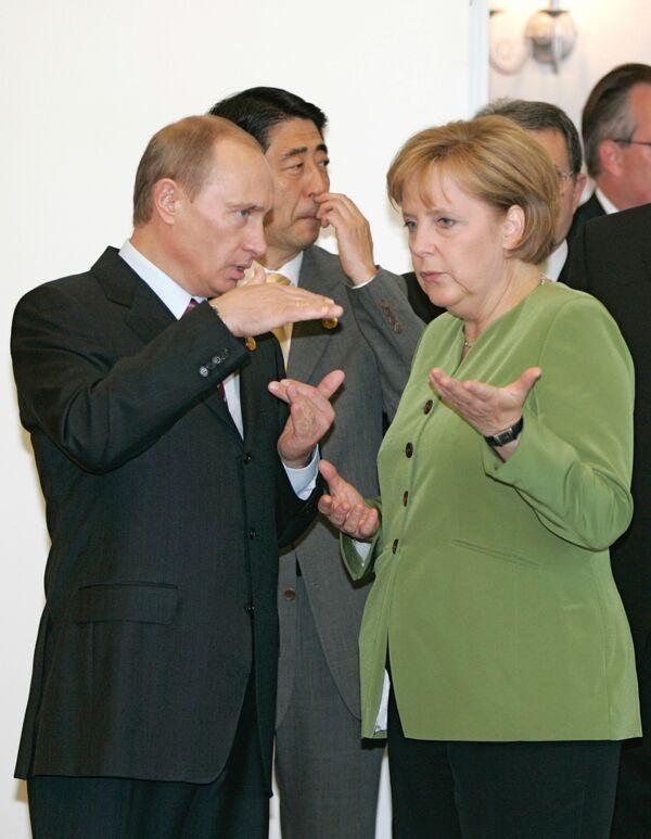 Президент РФ В.Путин на саммите большой восьмерки (G8)