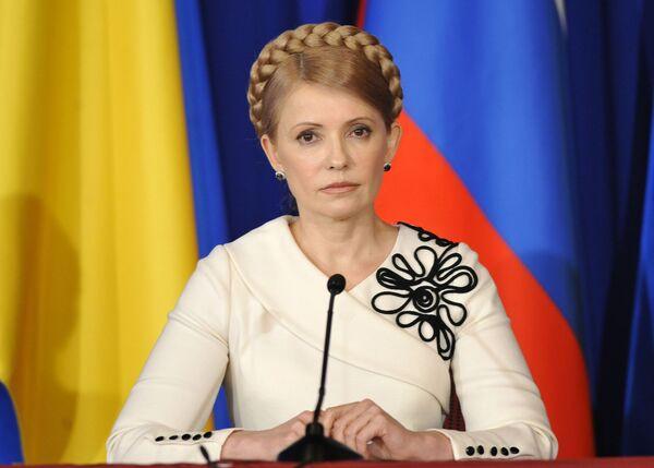 Украина готова прекратить закачку российского газа в подземные газовые хранилища (ПХГ), заявила премьер-министр страны Юлия Тимошенко