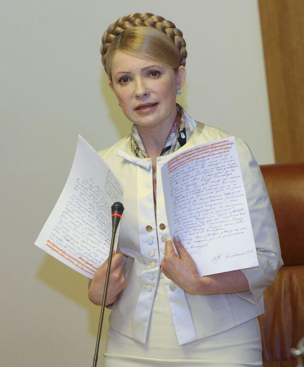 Премьер-министр Украины Юлия Тимошенко