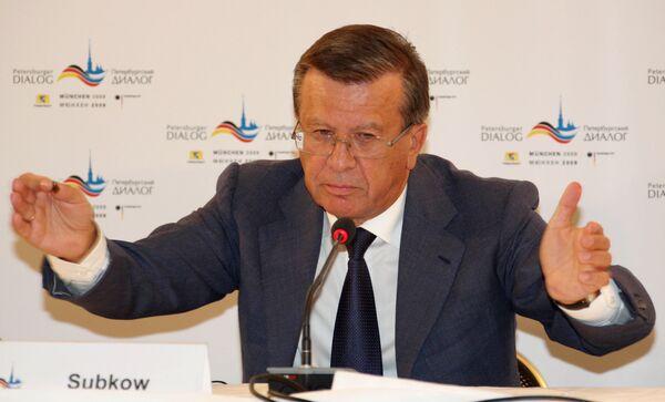 Форум Петербургский диалог в Мюнхене