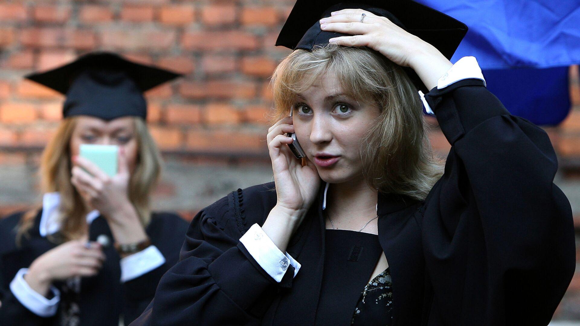 Вручение дипломов - РИА Новости, 1920, 23.09.2021