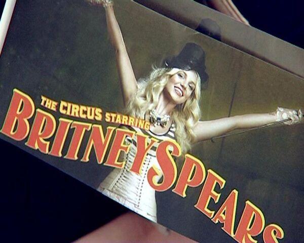 Перед концертом Бритни Спирс скупщики продавали билеты по двойной цене