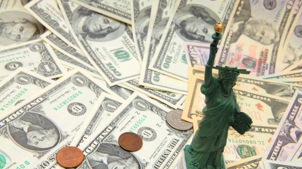 Суд прекратил производство по иску ФТС к BNY Mellon на $22,5 млрд