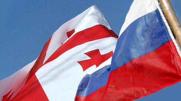Флаг Грузии и России