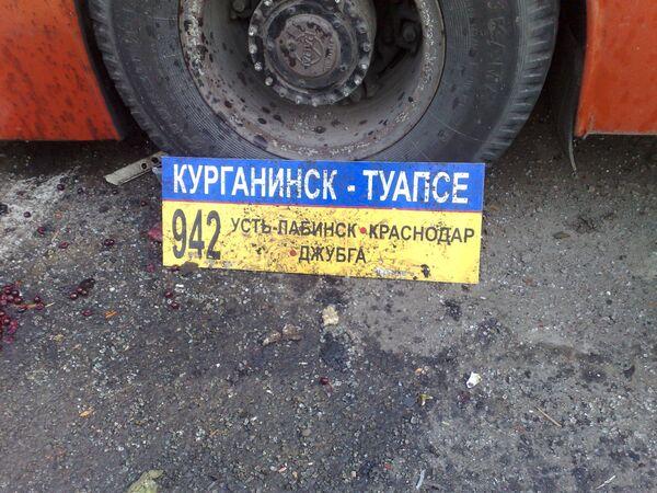 День траура по погибшим в ДТП у села Самарское объявлен на Дону