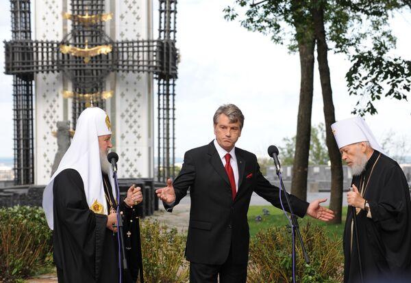 Патриарх Московский и всея Руси Кирилл, президент Украины Виктор Ющенко и митрополит Киевский и всея Украины Владимир