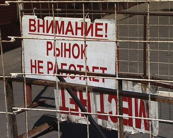 Черкизовский рынок сравняют с землей не позднее декабря – префект ВАО