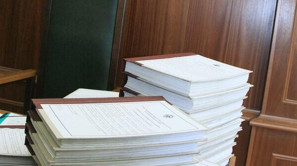 Мособлсуд проведет предварительные слушания по делу о покушении на Чубайса
