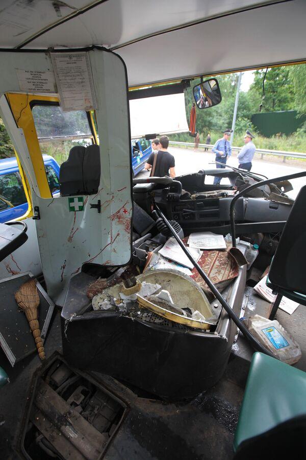 Автобус разбился в Боливии, не менее 19 человек погибли