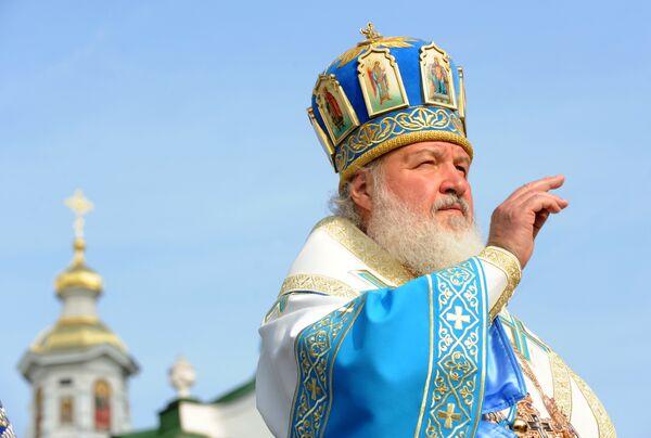 Патриарх Кирилл посетил Украину. Архив