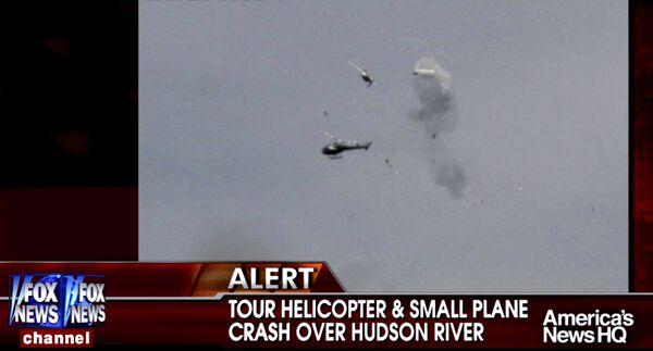 Столкновение самолета и вертолета над Гудзоном