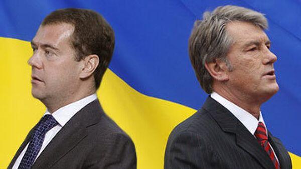 Секретариат Ющенко: обвинения Медведева затрагивают весь народ Украины