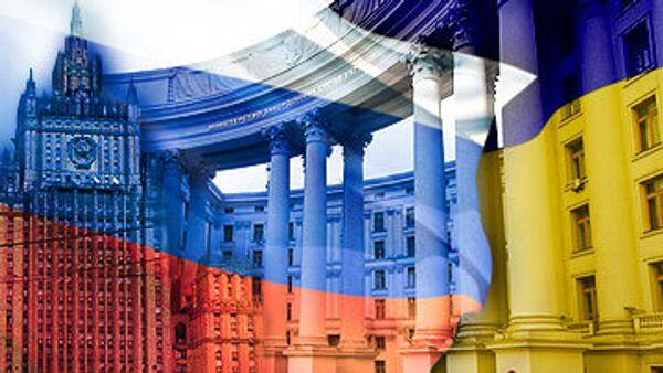 Россия и Украина: перезагрузка не требуется, нужна разгрузка