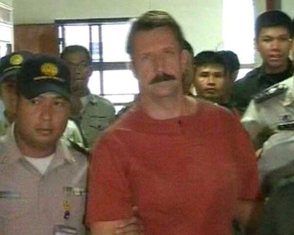 Вынесено решение по делу Бута. Видео из здания суда