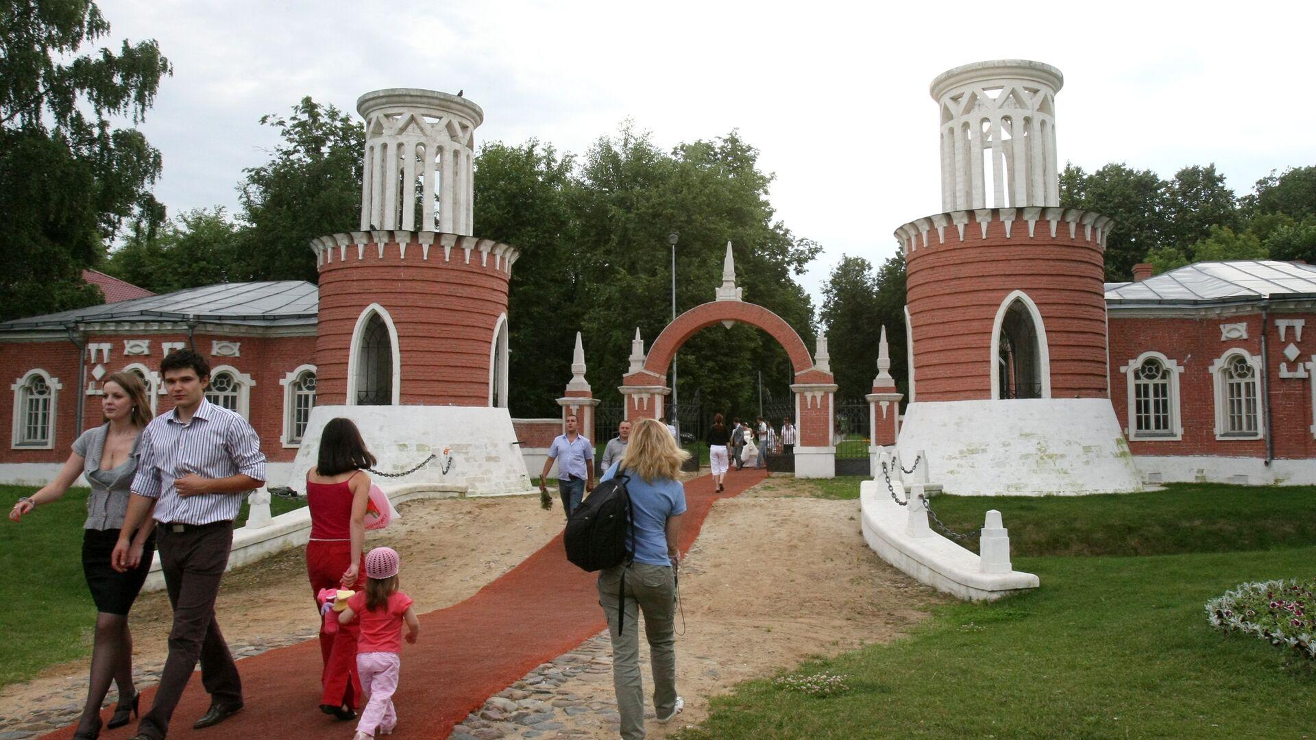Парк-усадьба Воронцово в Москве - РИА Новости, 1920, 28.07.2021