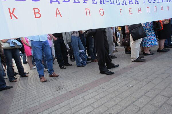 Митинг против проекта Генплана развития Москвы. Архив