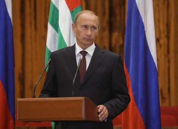 Владимир Путин во время пресс-конференции по итогам российско-абхазских переговоров