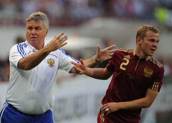 Товарищеский матч между сборными России и Аргентины - 2:3
