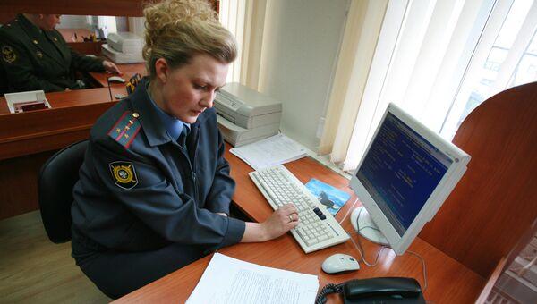 Обзор правовых СМИ России. Интернет